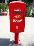 Letter Box. Image of a letter box of post office Royalty Free Stock Image
