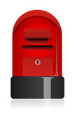Letter box. Illustration of letter box on white background Royalty Free Stock Photography