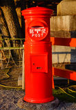 A letter box on street in Nagoya, Japan Stock Images