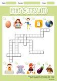 The Letter E Crossword
