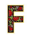 Letter F in the Russian style. The style of Khokhloma on the font. A symbol in the style of a Russian doll on a white background. Stock Image
