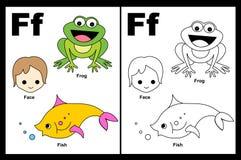 Letter F worksheet vector illustration