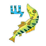 Letter for Fantasy Cyrillic Alphabet - Azbuka with pickerel fish Royalty Free Stock Photos