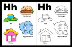 Letter H worksheet Stock Photo