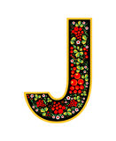 Letter J in the Russian style. The style of Khokhloma on the font. A symbol in the style of a Russian doll on a white background. The font of the football Royalty Free Stock Photos
