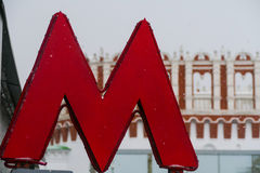 Letter M subway symbol on the background of the Kremlin Royalty Free Stock Photo