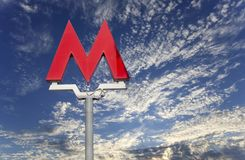 Free Letter M - The Symbol Of The Moscow Metro On Sky Background, Russia Stock Image - 142976391