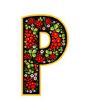 Letter P in the Russian style. The style of Khokhloma on the font. A symbol in the style of a Russian doll on a white background. The font of the football Stock Images