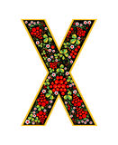 Letter X in the Russian style. The style of Khokhloma on the font. A symbol in the style of a Russian doll on a white background. The font of the football Royalty Free Stock Images