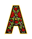 Letter A in the Russian style. The style of Khokhloma on the font. A symbol in the style of a Russian doll on a white background. The font of the football Royalty Free Stock Photo