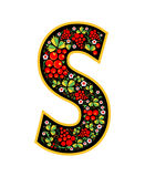 Letter S in the Russian style. The style of Khokhloma on the font. A symbol in the style of a Russian doll on a white background. Stock Photography
