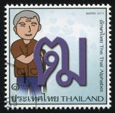 The letter of the Thai alphabet. RUSSIA KALININGRAD, 3 JUNE 2016: stamp printed by Thailand shows The letter of the Thai alphabet, circa 2011 stock images