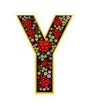 Letter Y in the Russian style. The style of Khokhloma on the font. A symbol in the style of a Russian doll on a white background. Stock Image
