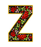 Letter Z in the Russian style. The style of Khokhloma on the font. A symbol in the style of a Russian doll on a white background. The font of the football Royalty Free Stock Photography