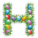 Lettera H della fonte tipografica di Pasqua Fotografia Stock Libera da Diritti