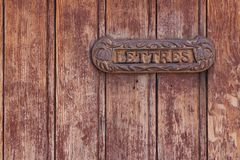 Letterbox Royalty Free Stock Photos
