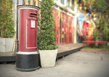 Letterbox. Royalty Free Stock Photo