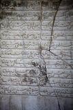 Lettere arabe storiche Fotografia Stock