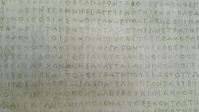 Lettere del greco antico sulla pietra Immagine Stock Libera da Diritti