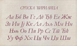 Lettere dell'alfabeto cirillico Fotografia Stock
