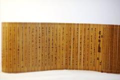 Lettere di bambù cinesi Fotografia Stock