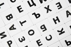 Lettere differenti dell'alfabeto russo Fotografia Stock Libera da Diritti