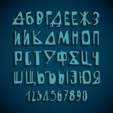 Lettere disegnate a mano di alfabeto russo di vettore Immagine Stock