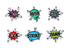 Comic text speech bubble pop art set Royalty Free Stock Image