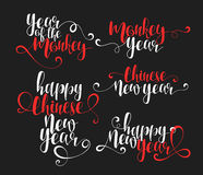 Lettering calligraphy set. Happy Chinese New Year. Monkey year. Design labels. Congratulatory text design for printing cards, invitations Stock Photo
