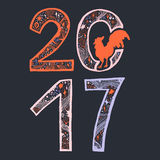 Lettering cock 2017. Lettering 2017 with cock for print, poster, sticker. Happy new year greeting card. Vector Royalty Free Stock Images
