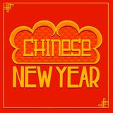 Happy chinese new year card in oriental style. Lettering Happy chinese new year in oriental style royalty free illustration