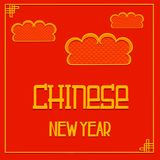 Happy chinese new year card in oriental style. Lettering Happy chinese new year in oriental style stock illustration