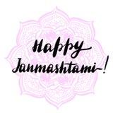 Lettering inscription happy Janmashtami. Colored vector illustration