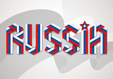 Lettering Russia made of interlaced ribbons with Russian flag`s tricolor. Russia graphic logo. Lettering made of interlaced ribbons with Russian flag`s colors Stock Photography