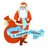 The lettering in Russian: Happy New Year and Santa character. This vector art is ideal for housewarming poster. Russian new year c Stock Photography