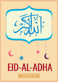 Lettering translates as Allah akbar Allah - the great. Lettering translates as Eid Al-Adha feast of sacrifice Stock Image