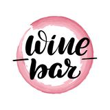 Lettering wine bar vector illustration