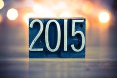 2015 Letterpress μετάλλων έννοιας τύπος Στοκ Εικόνα
