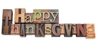счастливый тип благодарения letterpress Стоковые Изображения