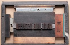 Letterpress type in a printer's chase royalty free stock photography
