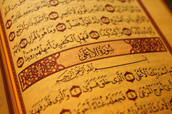 Letters. Opened Koran inside old writing Stock Photography