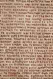 letters den gammala stenen Arkivfoto