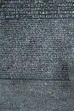 letters den gammala stenen Arkivfoton