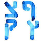 Letters of hebrew alphabet Stock Images