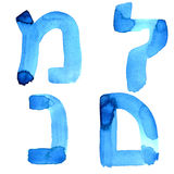 Letters of hebrew alphabet Stock Photography