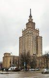 Lettisk akademi av vetenskaper, Riga arkivbild