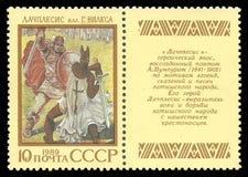 Lettisk epos Lachplesis royaltyfria foton