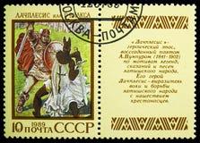 """Lettisk epos """"Lachplesis"""", epons av nationer av USSR-serie, circa 1989 arkivbild"""