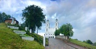 lettland Latgale Ludza Stockfotos
