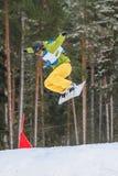 Lettland stad Cesis, vinter, Snowboardmästerskap, snowboarder, Royaltyfri Foto